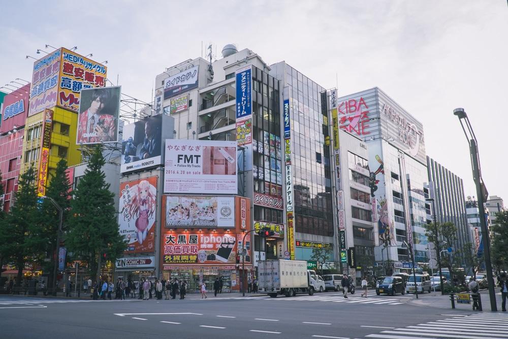 visita tokyo. Barrio de Akihabara