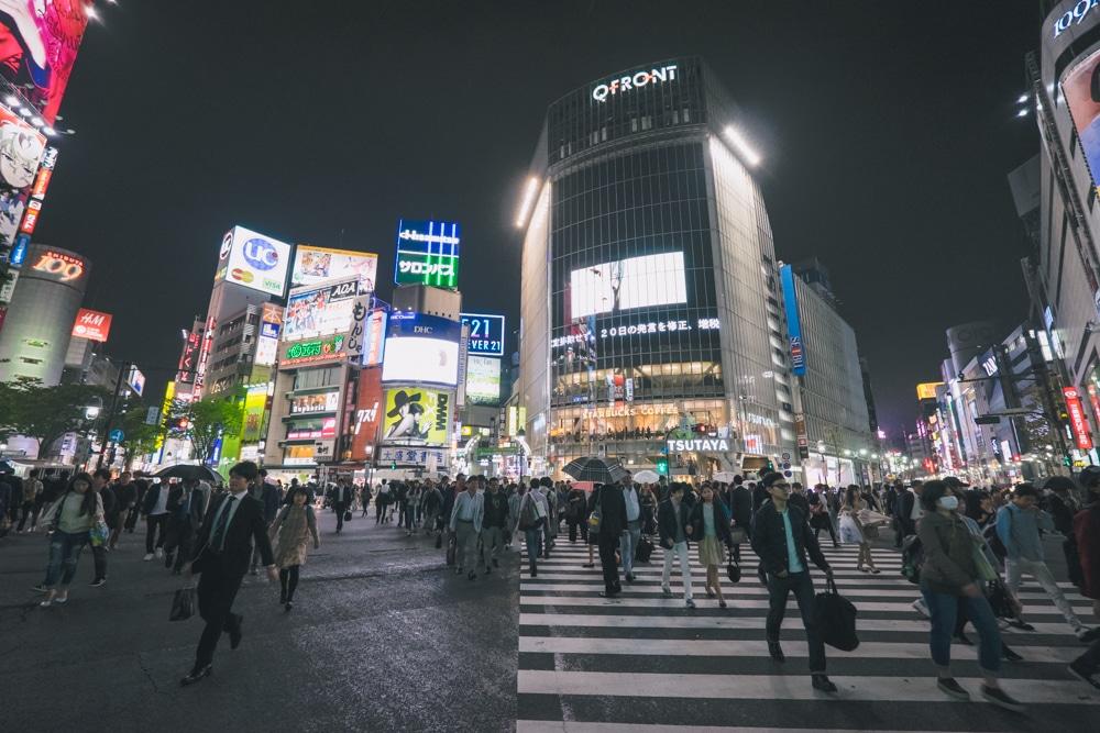 Los barrios de Tokio (IV). Recorriendo el distrito de Shibuya