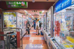 barrios de Tokio Akihabara