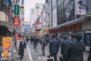 barrios de Tokio Shinjuku